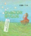 151022_book