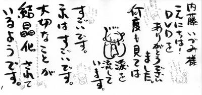 071022_01.jpg