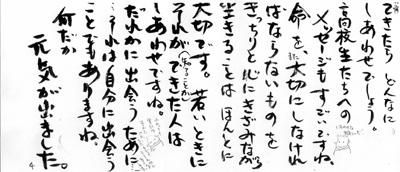 071022_04.JPG
