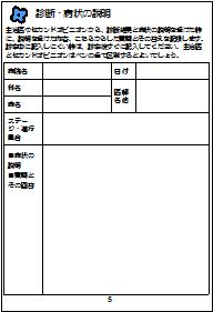 080623_06.JPG