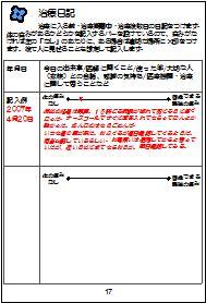 080623_07.JPG