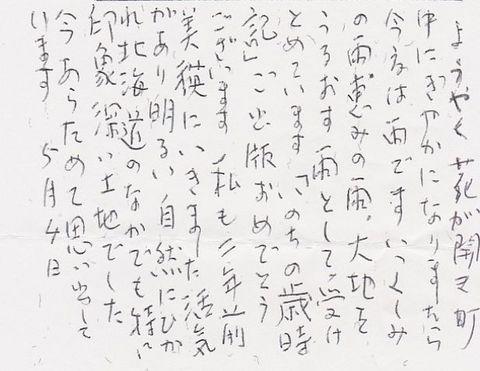 120604_05.jpg