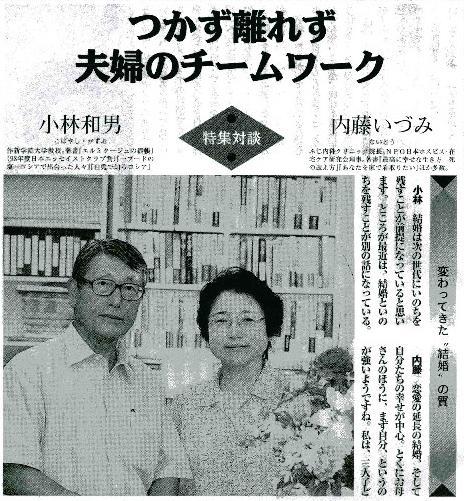 akebono_oct_001.JPG