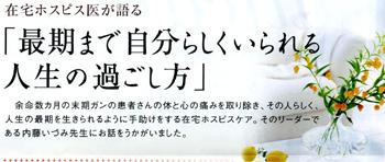 fujiseiyaku.jpg