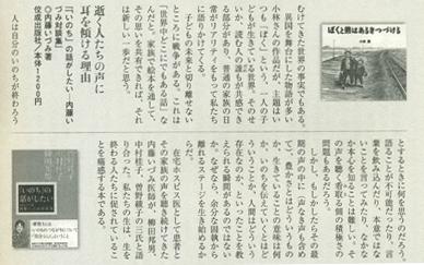 moku_aug_2007.jpg