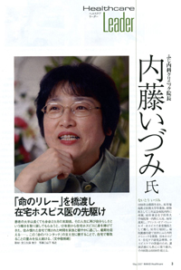 nikkeiHC001.jpg