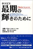 saigonokagayaki_001.jpg