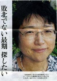 yomiuri071014_01.jpg