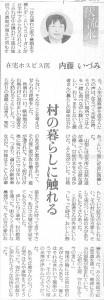 151007yomiuri