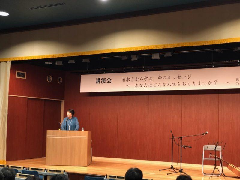 内藤いづみの講演している写真