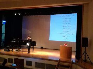 ホスピス学校の校歌の歌詞と木田さん
