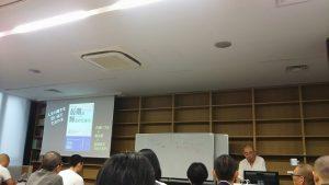 内藤いづみ、大正大学での授業風景。