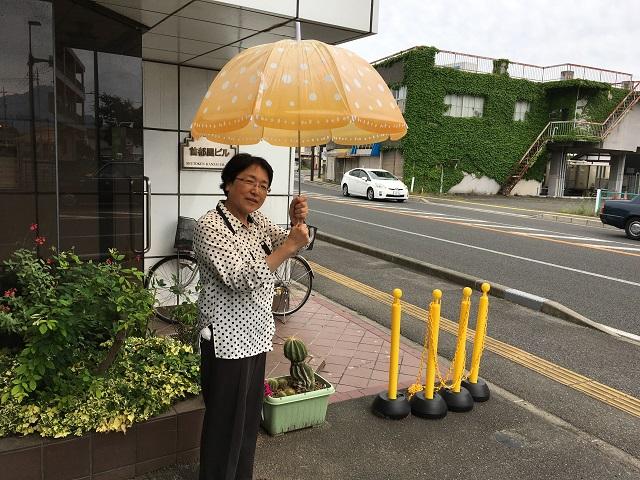 くらげの傘