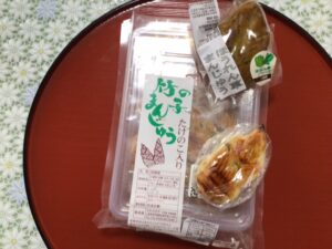 タケノコ饅頭